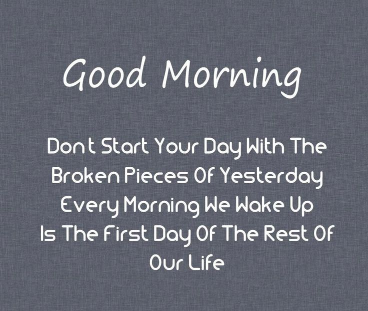 Romantic Morning Quotes For Her: Good Morning Love Quotes For Her [Complete Collection