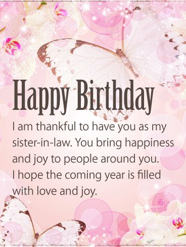 Happy Birthday Sis In Law Wishes For Sister