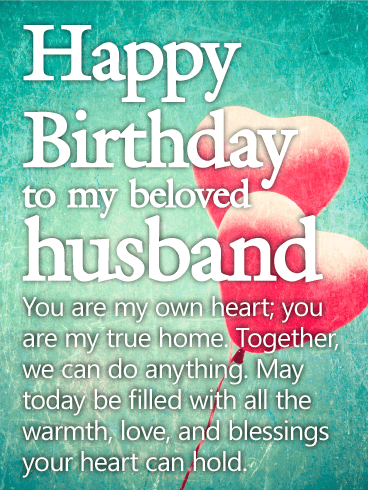 Groovy 113 Romantic Happy Birthday Wishes For Husband With Love Bayart Funny Birthday Cards Online Unhofree Goldxyz