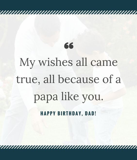 Happy Birthday Papa Wishes