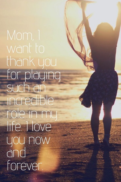 most famous mother daughter quotes