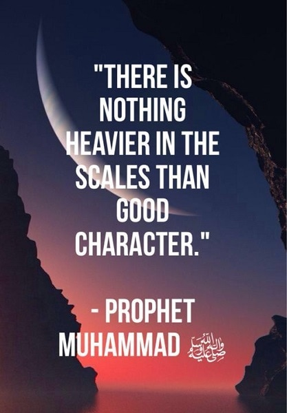 prophet muhammad character quotes