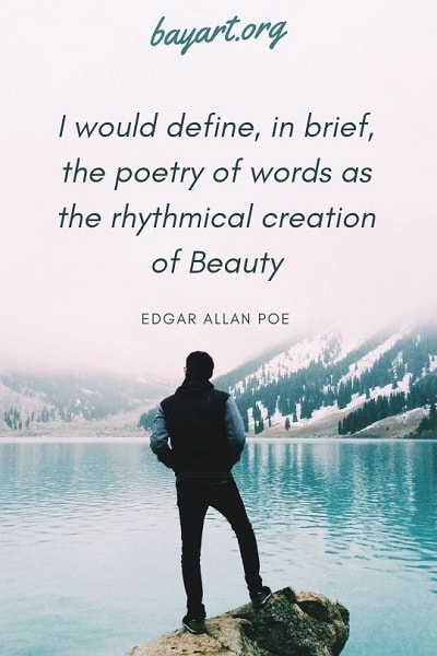 inspiring quotes about poems
